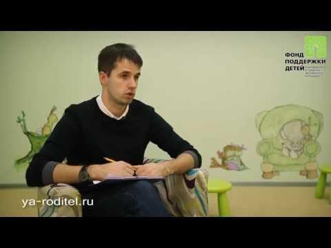 Видеоконсультация психолога: Как помочь ребенку, зависимому от компьютерных игр?