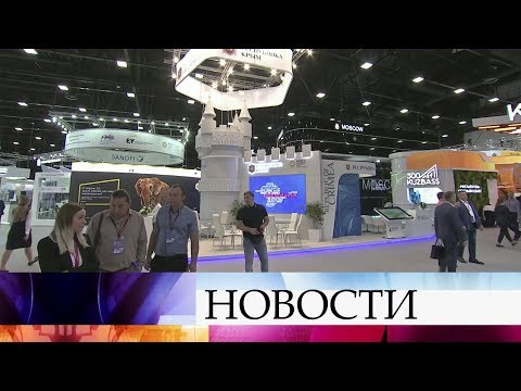В Санкт-Петербурге начинает работу международный экономический форум.