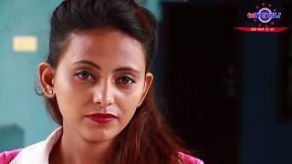Student Episode 34 - स्टुडेन्ट भाग ३४ - Nepali TV Serial