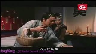 រឿងខ្មោចឆៅ, កំហឹងខ្មោចឆៅ ២០១៧, Chinese Vampire Movie Speak Khmer, Chinese Ghost Movie
