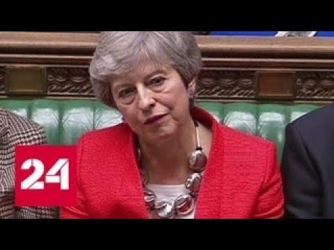 Британские СМИ обнаружили министерский заговор против Мэй