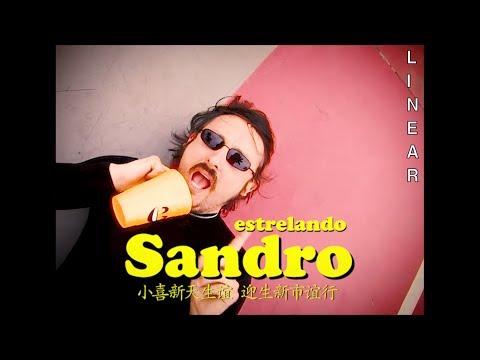 Sandro - Linear (Vem Sonhar) | Clipe Oficial