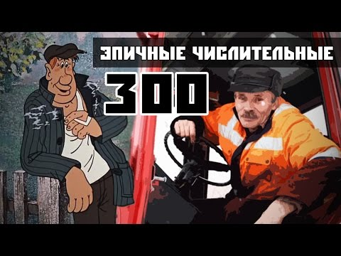 Рунет — Википедия