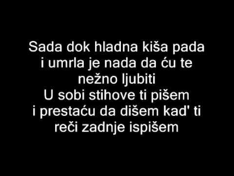 E.R.C. - Istina je tako surova - Tekst (Serbian Rap)