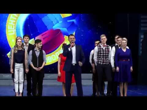 """2017. Финал Центральной лиги """"Поволжье"""""""