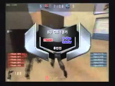 SF Master League IT-Bank vs P-Plus Set 1