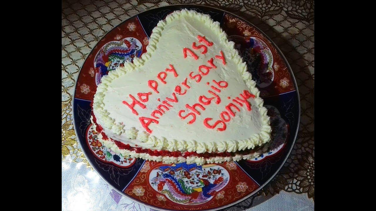 Eggless Red Velvet Cake My 1st Marriage Anniversary Cake র ড