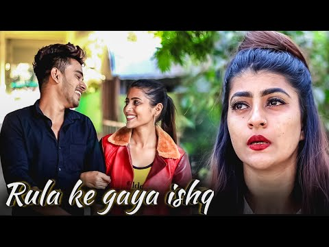 Rula Ke Gaya Ishq Tera   Heart Touch Love Story   Aarti Marathi Mulgi Song, New Cover Song BR-Studio