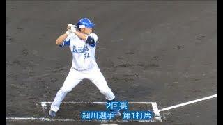 2017年6月14日 平塚球場 横浜DeNAベイスターズvs千葉ロッテマリーンズ.