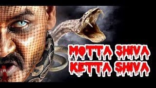 Muni 4 - Motta Shiva Ketta Shiva - First look Teaser | Raghava Lawrence, Kajal Aggarwal
