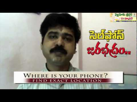 track-your-stolen-cellphone..-best-solution-ever-full-hd