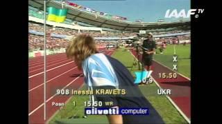 World Records - Triple Jump Women Final Goteborg 1995