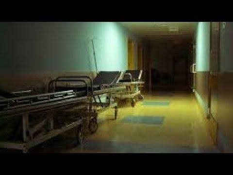 Τρομακτικές Ιστορίες - Ασθενής  σε κώμα