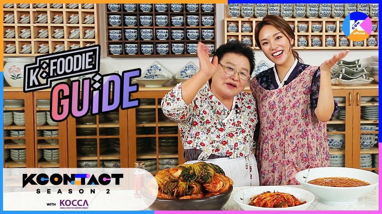[KCON STUDIO X K-FOOD] K-Foodie Guide with KyunghaMIN