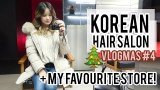 Korean Hair Salon SAVED MY HAIR! | FAVOURITE STORE IN KOREA! | Vlogmas Day 4