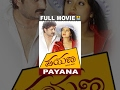 Payana | Kannada Full Movie | Ravishankar, Ramanithu Chowdhary Mp3