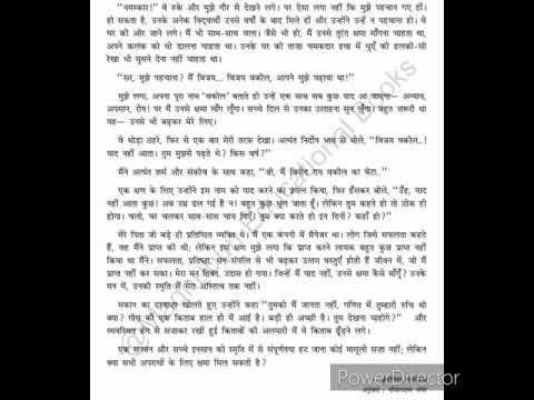 Class 8th Ch 3 Saza Part 5 Hindi Youtube