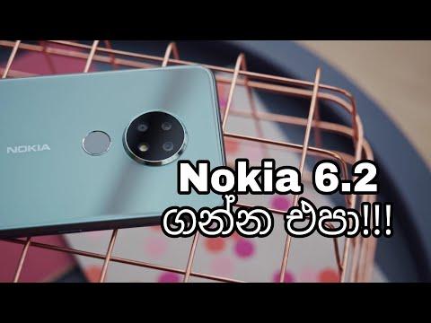 Don't Buy Nokia 6.2 | Nokia 6.2 Sinhala Review