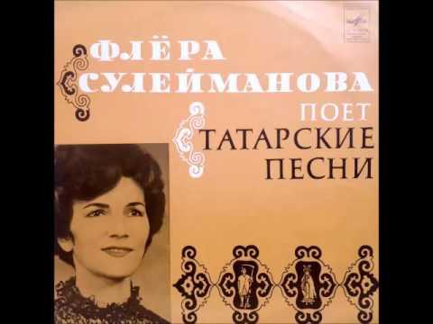 Flera Suleymanova