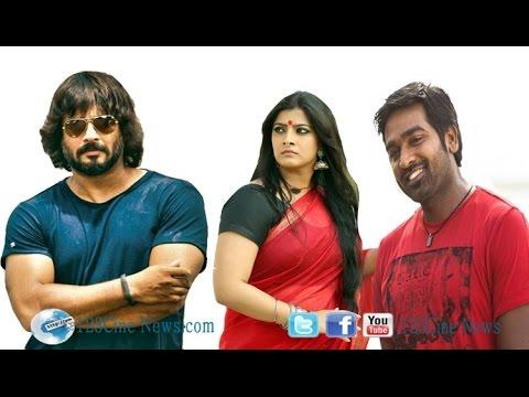 Varalaxmi In Madhavan-Vijaysethupathi 'Vikram-Vedha'| 123 Cine News | Tamil Cine News Online