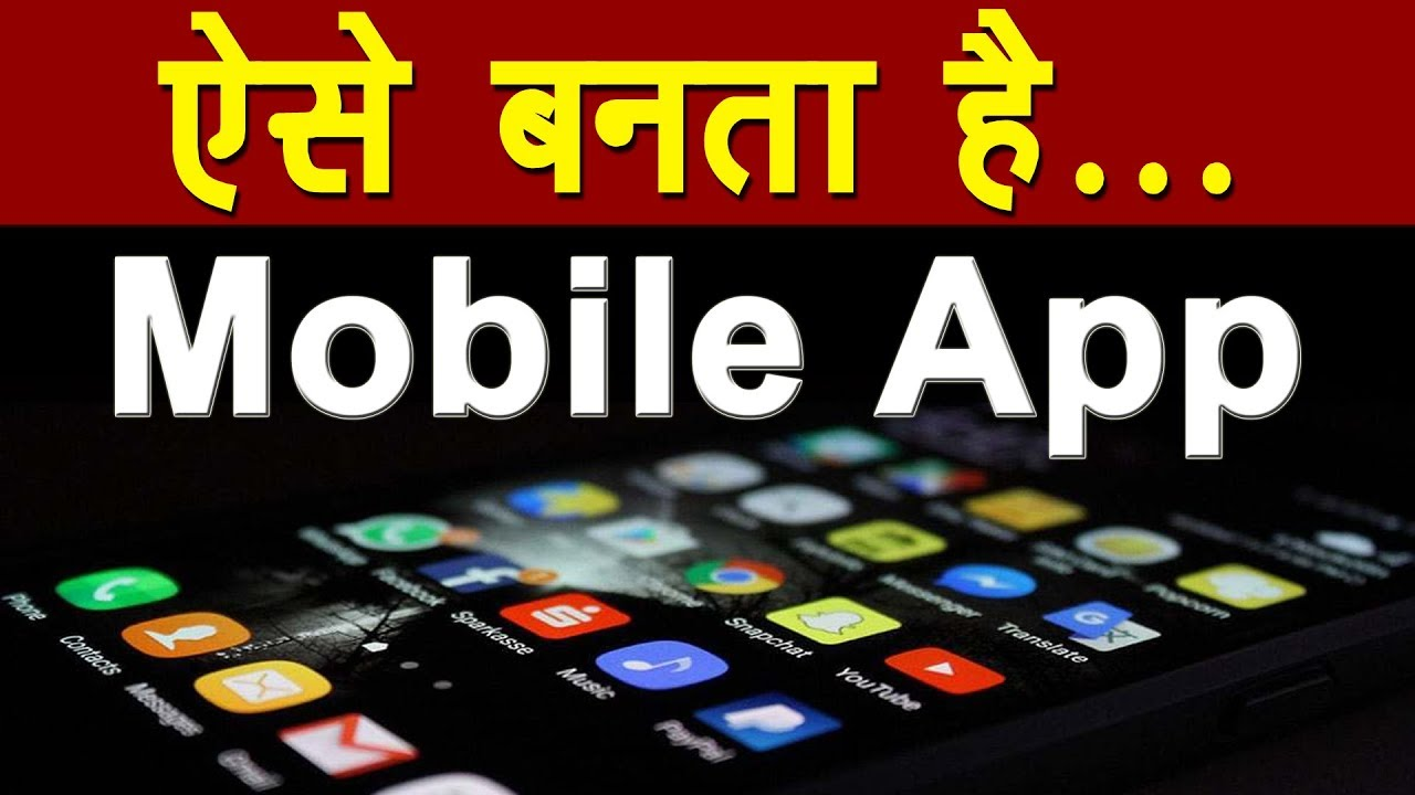 Android App Kaise Banaye | Android App Development | Android Studio
