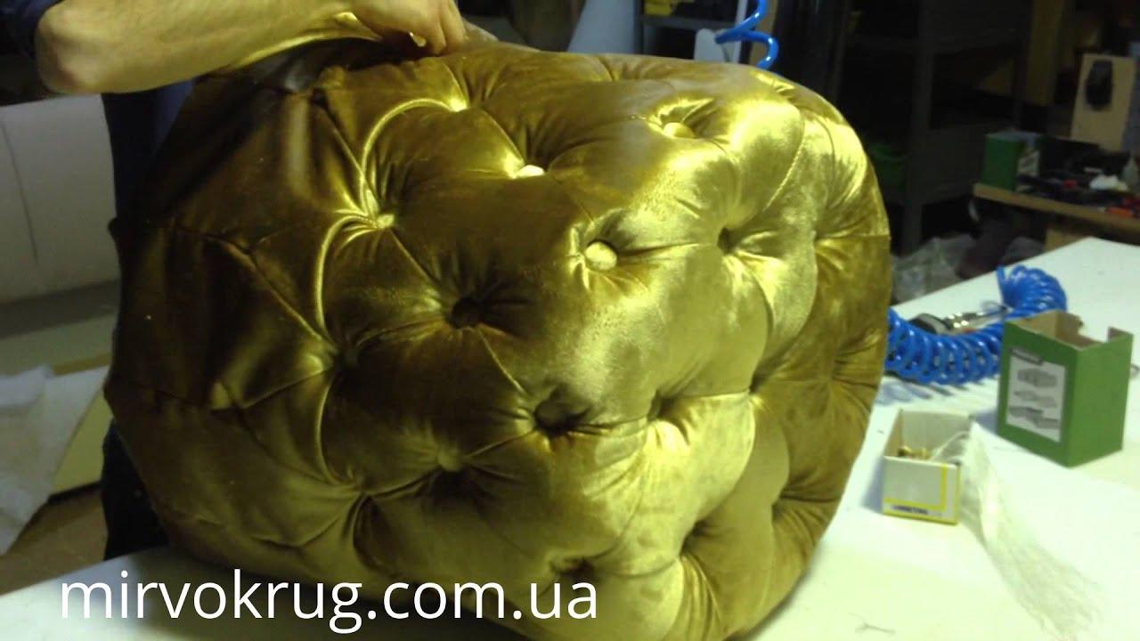 Купить пуф в прихожую в москве. Благодаря ассортименту, представленному в магазине мебели, купить пуфик для прихожей в москве можно выгодно и быстро. Каждый покупатель продукции от отечественного производителя имеет возможность получить: изделия высокого качества по собственным.