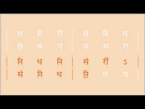 Velavali Samuhik Vaadan Vanshi Lipi Video (Drum, Clarinet, Alto Sax, Trombone, Tuba, Trumpet)