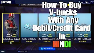 How to buy fortnite battle pass and vbucks in hindi