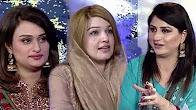 Tonight with Fareeha - Eid Special - Day 3 - Abb Takk News