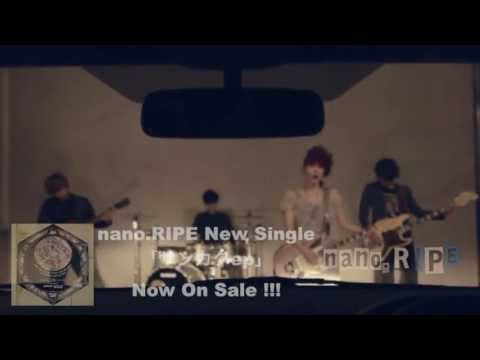 nano.RIPE New Single【サンカクep】収録曲「ツマビクヒトリ」Full ver.
