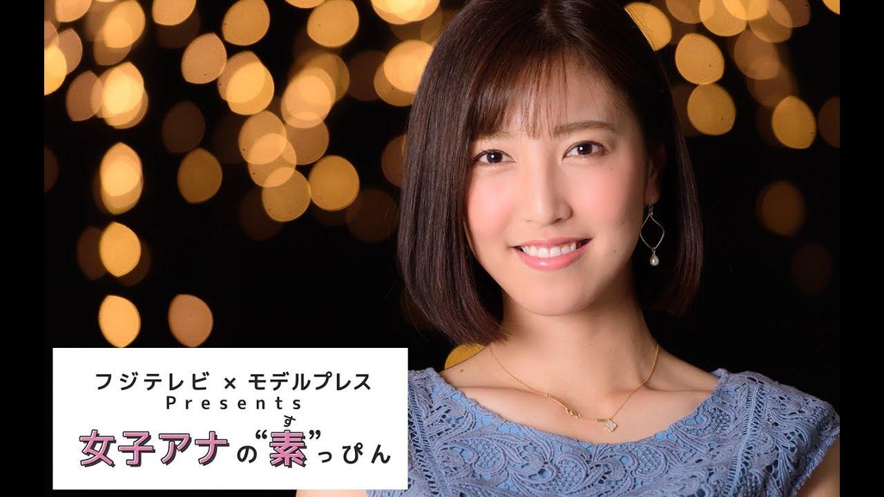 小澤 アナ 結婚