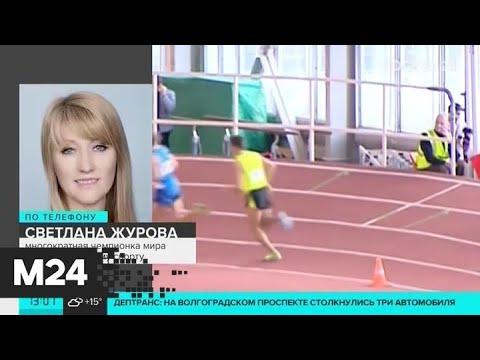 Участие российских спортсменов на Олимпиаде в Токио под вопросом - Москва 24