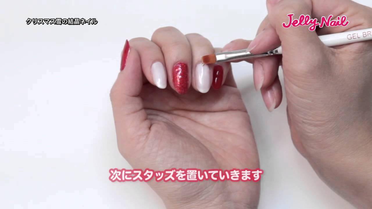 クリスマス雪の結晶ネイル【ジェリーネイル:ジェルネイルデザイン】