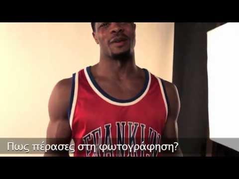 Kyle Hines - Men's Health Greece - Ιούνιος 2013