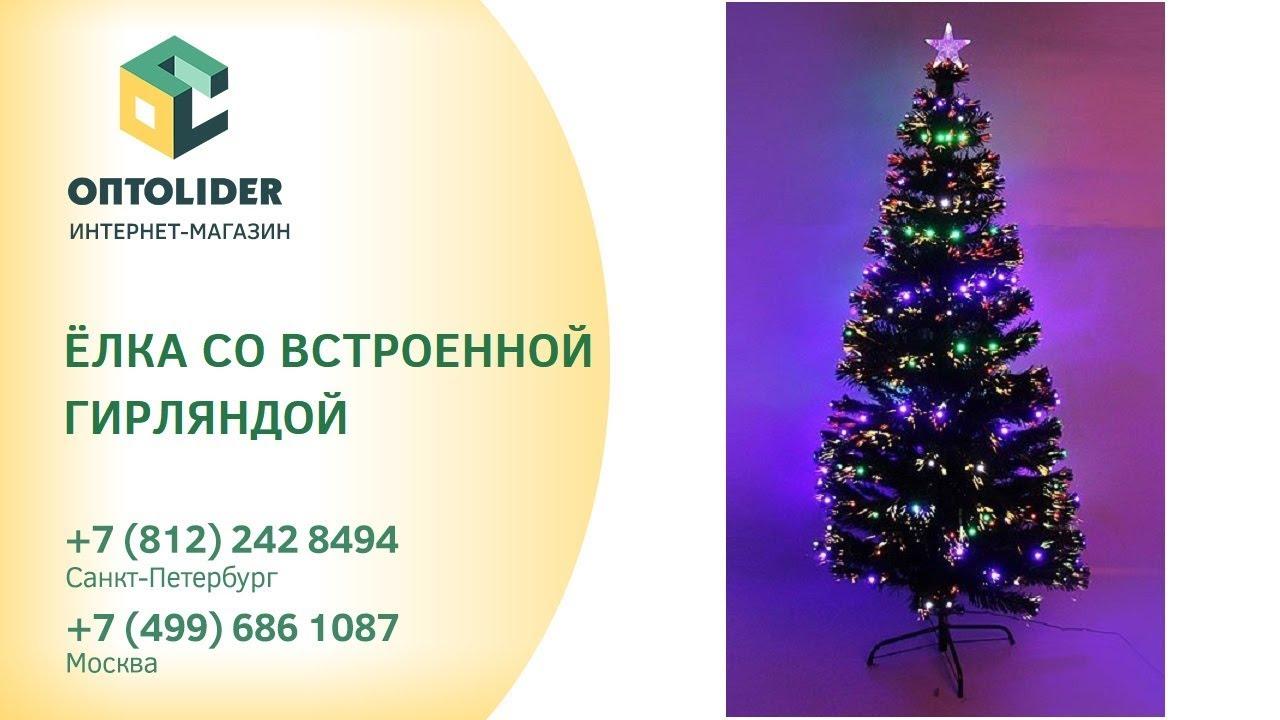 990f572f128c4 Искусственные елки оптом. Купить новогоднюю ель в Москве и СПб