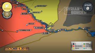 5 октября 2018. Военная обстановка в Сирии. Бои между ИГИЛ и проамериканских сил возле Евфрата.