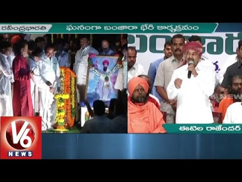 336c7cd10a09d0 Banjara Bheri | Sant Sri Sevalal Maharaj Birth Anniversary Celebrations At  Ravindra Bharathi |V6News