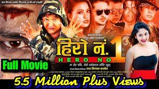 "Full Comedy & Action Movie ""Hero No. 1"" ।। हिरो नं. 1 ।। New Nepali Movie 2020 ।। Jaya Kishan Basnet"