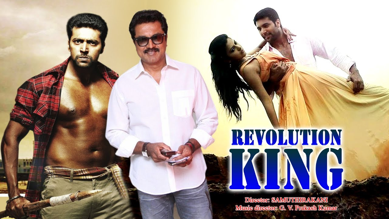 english movies hollywood king revolution