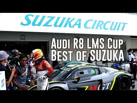 Best action on Suzuka, Japan with Audi R8 LMS Cup