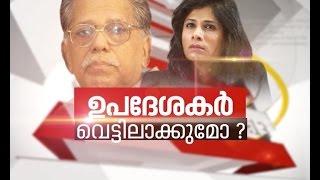 Nerkku Ner 28/07/16 Asianet News Channel