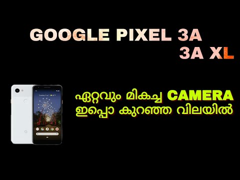 Google Pixel 3A, 3A XL Best Camera Phone Review Features Specification Price In Malayalam