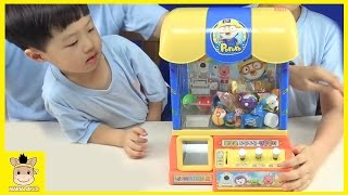 Pororo claw machine playdoh change to character for kids fun play | MariAndKids Toys