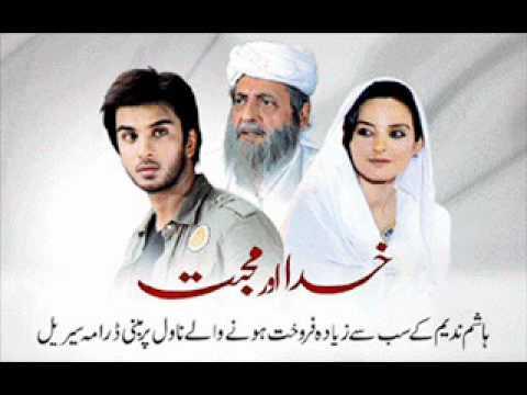 khuda aur mohabbat poetry youtube