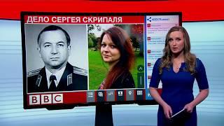 ТВ-Новости: полный выпуск от 8 марта