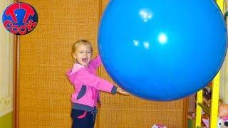 Огромный ШАРИК Сюрприз Лопаем Супер Шар с Игрушками Giant Balloon Surprise Toys For Kids