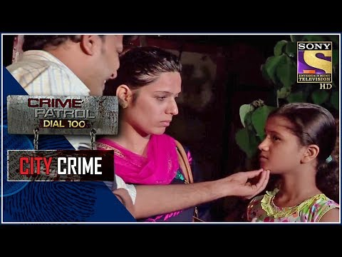 City Crime   Crime Patrol   नासिक हत्या   Maharashtra