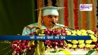 Appasaheb Dharmadhikari - Part 3