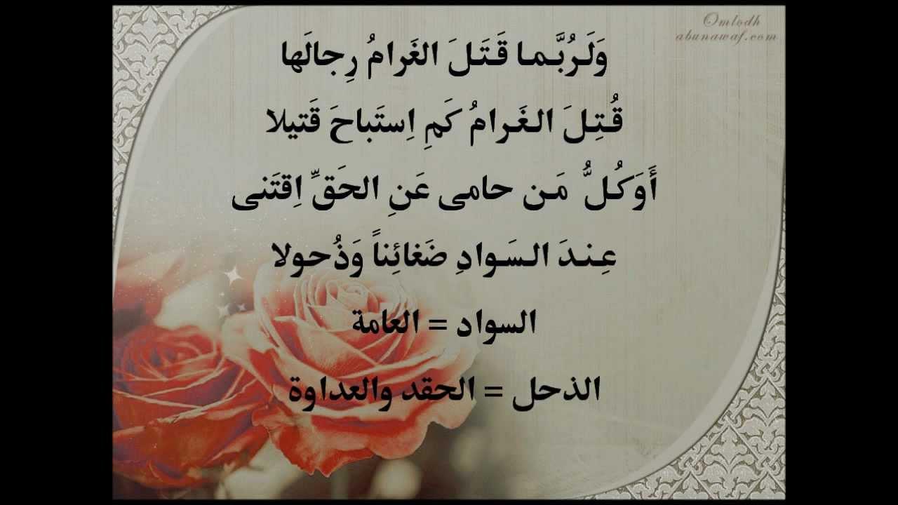 شعر أحمد شوقي قم للمعلم