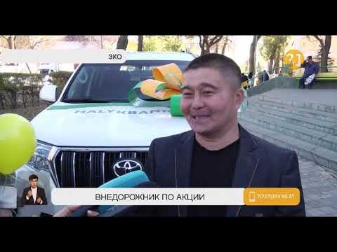 какая организация кредит 77 ру